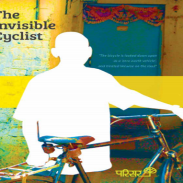 The Invisible Cyclist