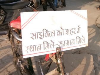 Indore- Cycling campaign by SAYAS