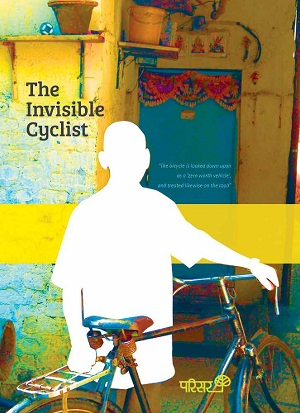 the-invisible-cyclist